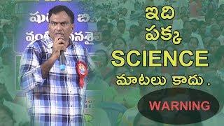 This Is A Warning Says Veeramachaneni Ramakrishna | VRK Diet  | Gold Star Entertainment