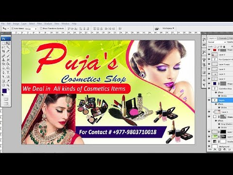 Photoshop Tutorial~~Shop Banner Design In Photoshop Cs 3 ~~