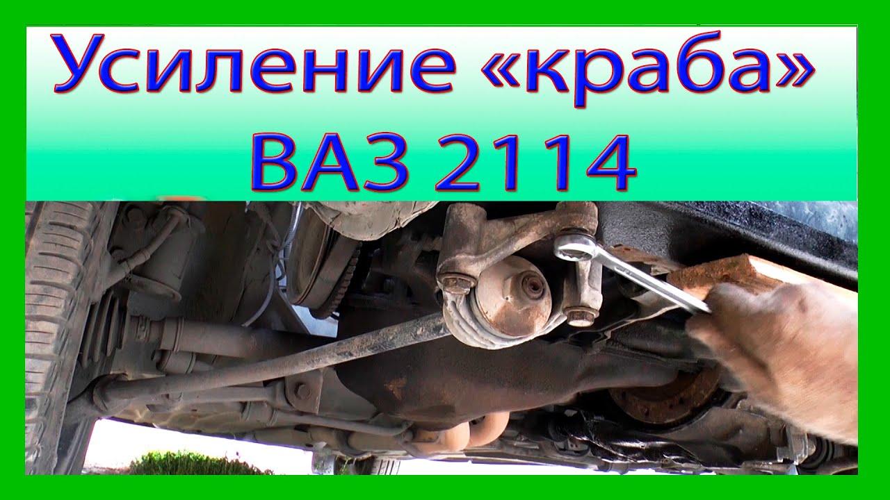 ваз 2112. вытяжка, рихтовка нижней рамки радиатора. - YouTube