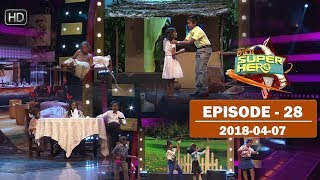 Hiru Super Hero | Episode 28 | 2018-04-07 Thumbnail