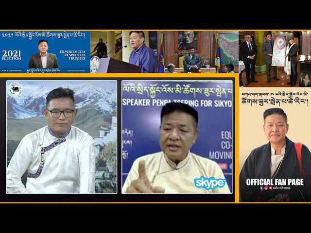 My Sikyong: Penpa Tsering and his Manifesto