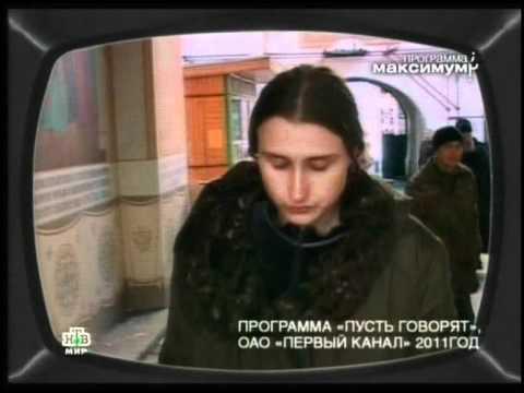 Маша Распутина о своей конченной дочери.