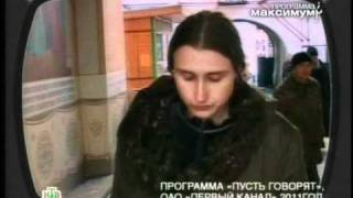Маша Распутина о своей 'конченной' дочери.