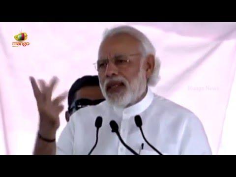 PM Modi Full Speach At Krishi Unnati Mela   Development Is To Start From Farmers   Mango News