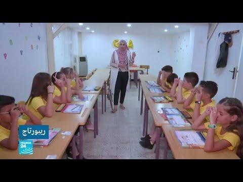 الجزائر: إقبال متزايد على تسجيل الأطفال في مراكز تعليم تقنيات الحساب الذهني السريع  - نشر قبل 3 ساعة