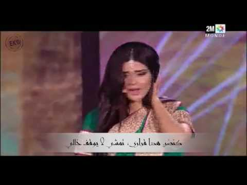 Eko et Salma Rachid  1234 Get On The Dance Floor Parodie  MDR 2016 إيكو وسلمى رشيد  مراكش للضحك