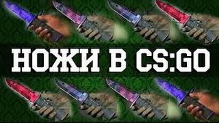 Топ красивых ножей M9 Bayonet Doppler CS:GO