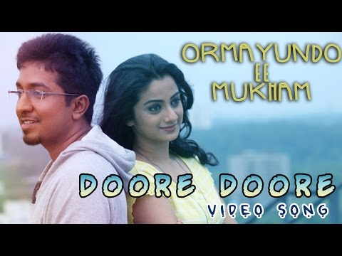 Doore Doore- Ormayundo Ee Mukham | Vineet Sreenivasan | Namitha Pramod | Full Song HD Video