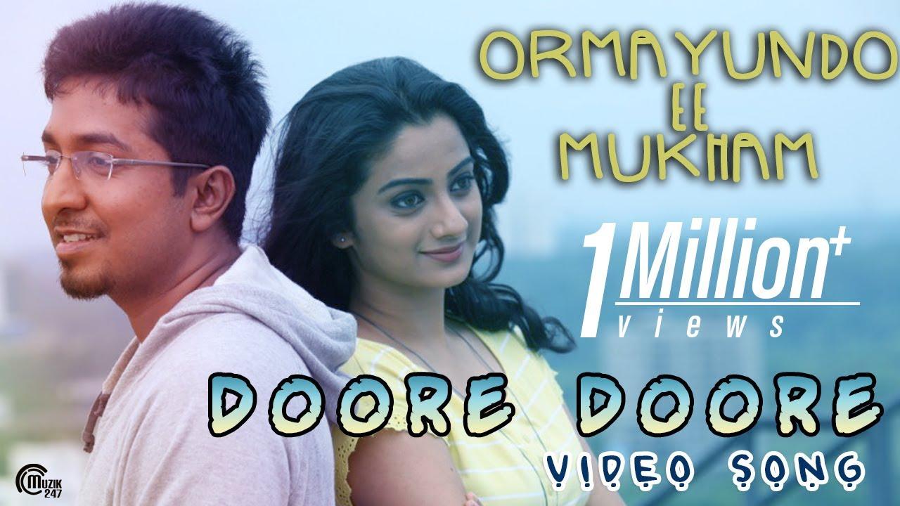 Doore Doore- Ormayundo Ee Mukham | Vineet Sreenivasan | Namitha Pramod | Full Song HD Video - YouTube  sc 1 st  YouTube & Doore Doore- Ormayundo Ee Mukham | Vineet Sreenivasan | Namitha ...