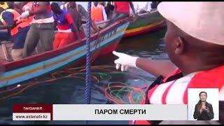 В результате крушения парома в Танзании погибли более 100 человек
