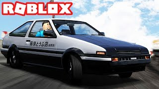 HOW TO DRIFT THE AE86 CAR IN ROBLOX VEHICLE SIMULATOR (UPDATE)