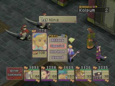 Breath of Fire IV - Chap IV 101# Imperial Castle 4F SQ