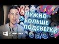 УПРАВЛЕНИЕ ВСЕГО! Corsair iCUE ✓ COMPUTEX 2018