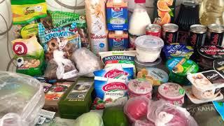 Обзор покупок Ашан Первый раз за лето едим малину