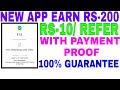 NEW APP EARN  RS-200 PAYTM CASH EVERYDAY