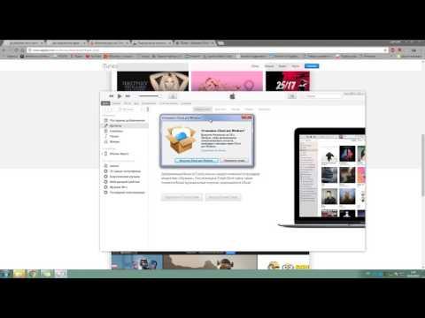 Как перенести фотографии с iphone 6 на windows 10