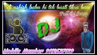 🎵🎵Coka Coka🎵🎵 dj Ashish babu hightek basti🎵🎵