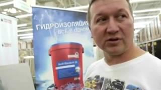 Гидроизоляция Multi-Baudicht 2K от Уралполимерпром(, 2016-12-12T07:57:45.000Z)