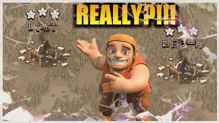 THE REAL LEADER! | TH12 3 STAR WAR ATTACK STRATEGY LOW HEROES! | CLASH OF CLANS |