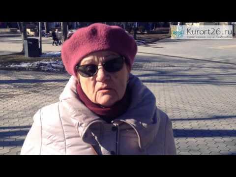 Отзыв о санатории Нарзан г. Кисловодск 2016 г.