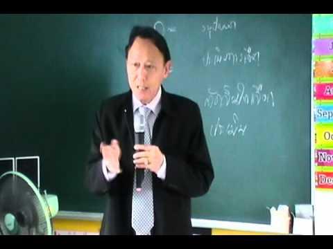 โครงการ ครู D.A.R.E..avi
