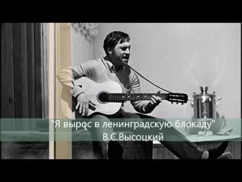 Изображение предпросмотра прочтения – ДарьяГовдырь читает произведение «Я вырос в ленинградскую блокаду» В.С.Высоцкого