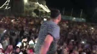 مهرجان امشي خدي بعضك يلا وامشي فيلو   ابو ليله