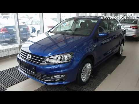 Volkswagen Polo седан 2018 : новая комплектация Drive
