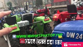 ДВ или ДТЗ? Днепропетровские трактора по уценке по спец цене от производителя! Наличие на 31.10.18(, 2018-10-31T15:56:37.000Z)