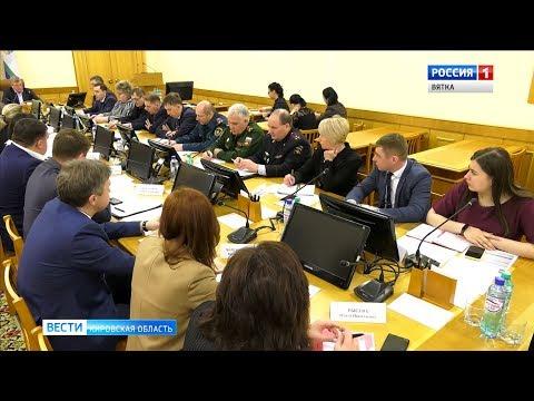 В Кировской области откроют дополнительный госпиталь для пациентов на карантине(ГТРК Вятка)