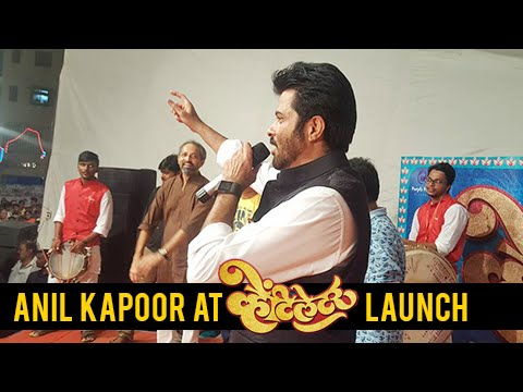 Anil Kapoor At The Ganpati Song Launch | Ventilator Marathi Movie | Priyanka Chopra