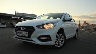 хендэ Солярис (Hyundai Solaris) 1.4 минималочка под такси дачу