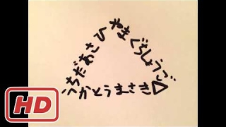 コーナー △×1. △3 ○山口翔悟 ○加藤マサキ ○内田朝陽 ○Shogo Yamaguchi ...