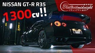 1300 HP NESTE NISSAN GTR by DS PERFORMANCE: especial preparação VR38DETT R35