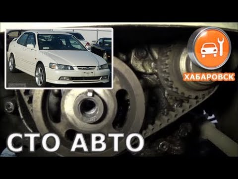 Фото к видео: Honda Accord (F20 vtec) - Замена ГРМ ремня и сальников