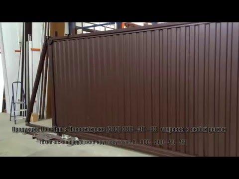 Монтаж гаражных секционных ворот DoorHan часть 1 RSD 02 - YouTube