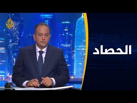 الحصاد- توتر في الخليج.. مبادرة مرتقبة لروحاني  - نشر قبل 7 ساعة