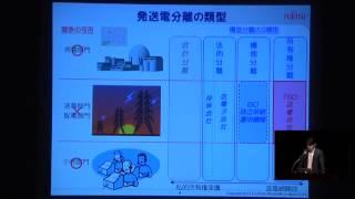 エナジーグリーンセミナー> 「電力自由化と自然エネルギー新電力の可能...
