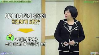 e보수교육캠퍼스 2019년 보건복지부 보육교직원 온라인…