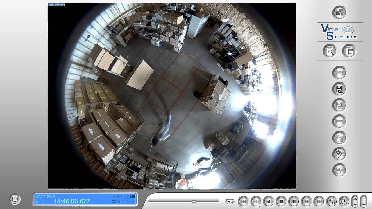 Security Surveillance Software