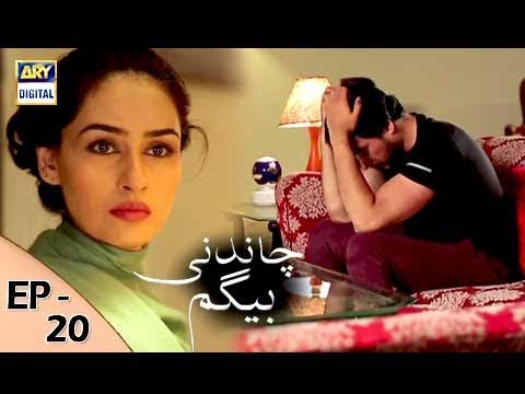 Chandni Begum Episode 20 - 27th October 2017 - ARY Digital Drama thumbnail