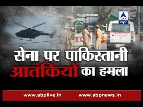 Uri Attack: When will India react?