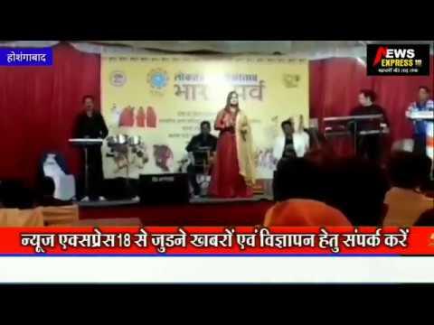 जनसंपर्क विभाग एवं जिला प्रशासन होशंगाबाद के संयुक्त तत्वावधान में, लोकतंत्र का लोक उत्सव भारत पर्व कार्यक्रम सम्पन्न