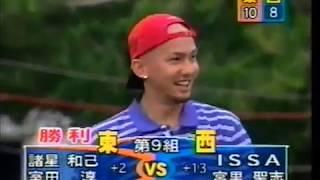 2003年11月9日 『第10回 ガン撲滅基金 高松宮妃賜杯争奪 ゴルフ東西対抗...