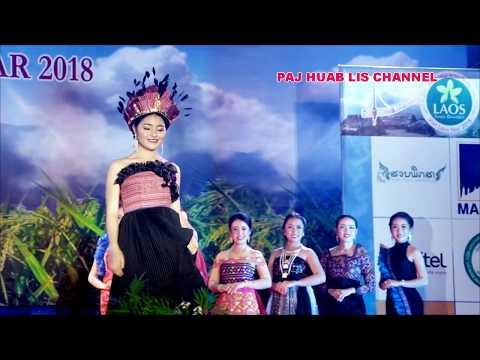 Miss hmong laos, hnav khaub ncaws hmoob tawm tshiab,   VIENETIANE, LAOS, 2017-2018