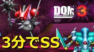 超楽にssランクのキラークリムゾンをゲットするよ dqmj3 ドラクエモンスターズジョーカ 3 ゲーム実況 37