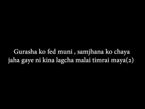 Sabin Rai - Gurasha ko fed muni [Lyrics]