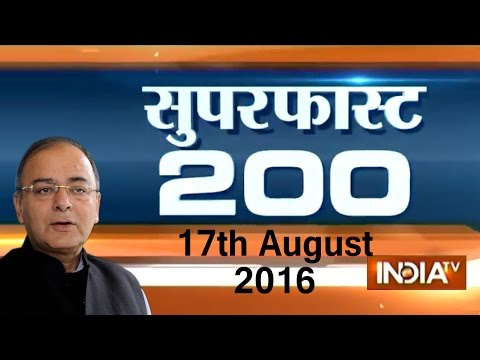 Superfast 200 | 17th August, 2016 (Part 1) - India TV