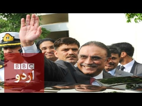 Asif Ali Zardari Interview .BBC Urdu