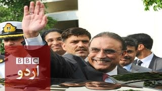 Asif Ali Zardari Interview .BBC Urdu